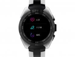 Atlas G5 smartwatch Black