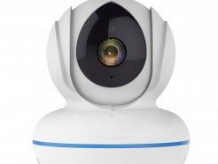 AU-S22Q ip-camera